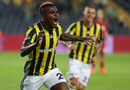 Fenerbahçe Gaziantepspor maç özeti
