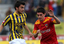 MKE Ankaragücü Kayserispor maç özeti
